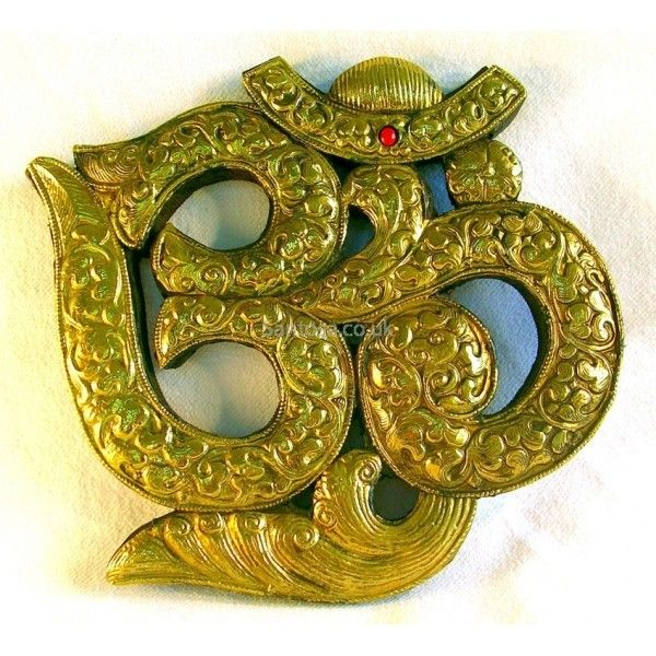 OM Symbol Wall Plaque Brass (Large)